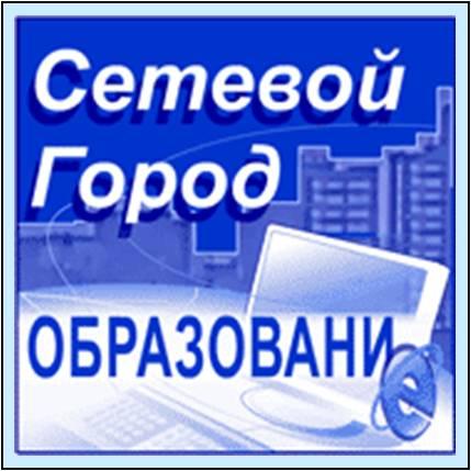 Электронный дневник 4 школа удомля - 5cd